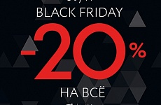 CONTE BLACK FRIDAY
