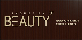 BEAUTY INDUSTRY